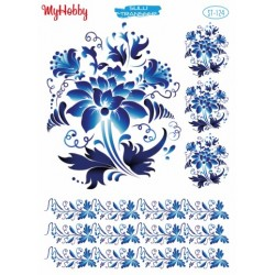 Water Transfer Paper ST-124